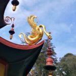 Villa Pallavicini - pagoda - drago