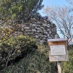 Castelluzzo - resti de La Bastita